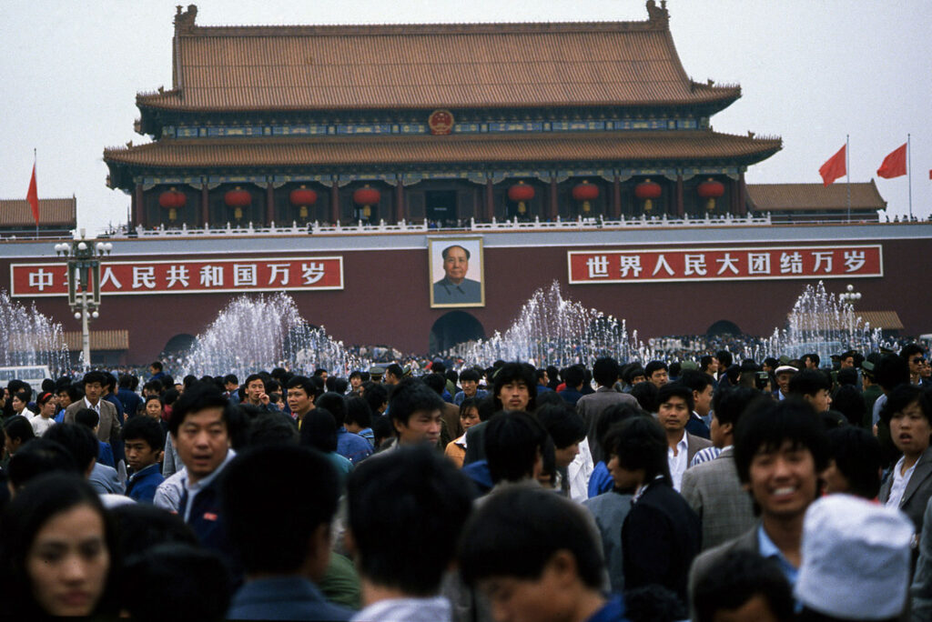 03 Beijing 1988