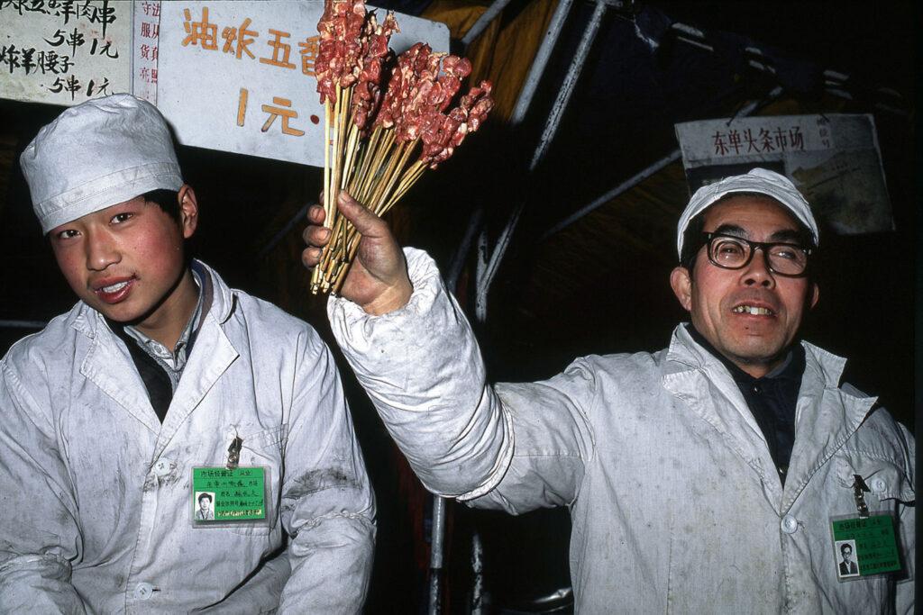 10 Beijing 1991