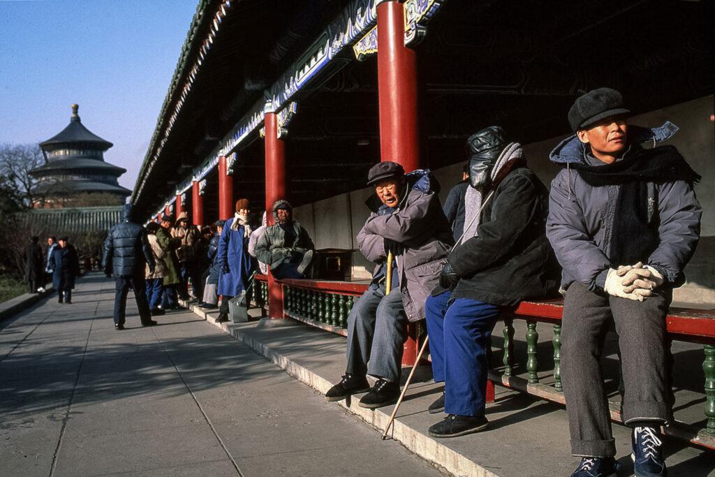 11 Beijing 1991