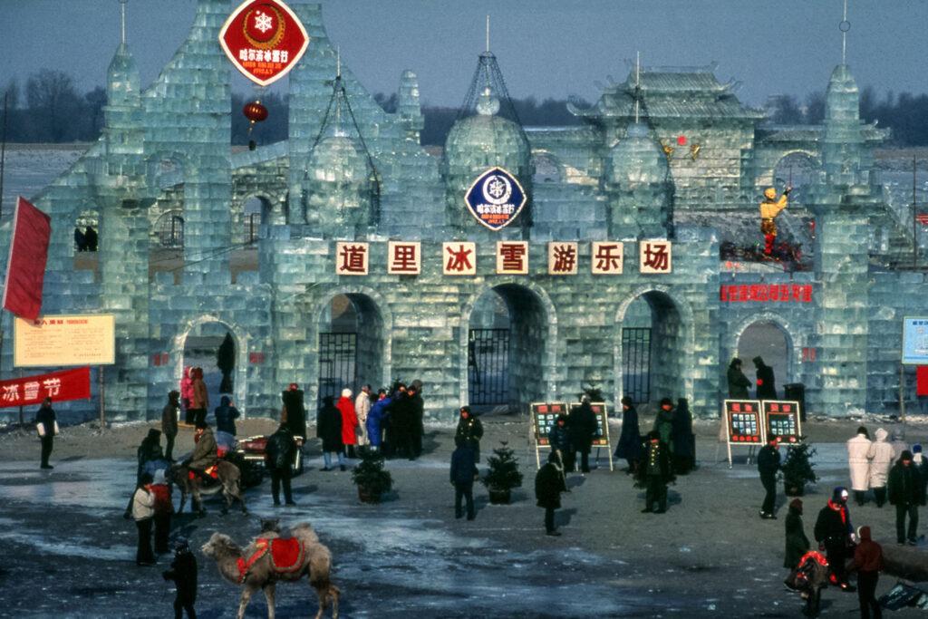 16 Harbin 1992