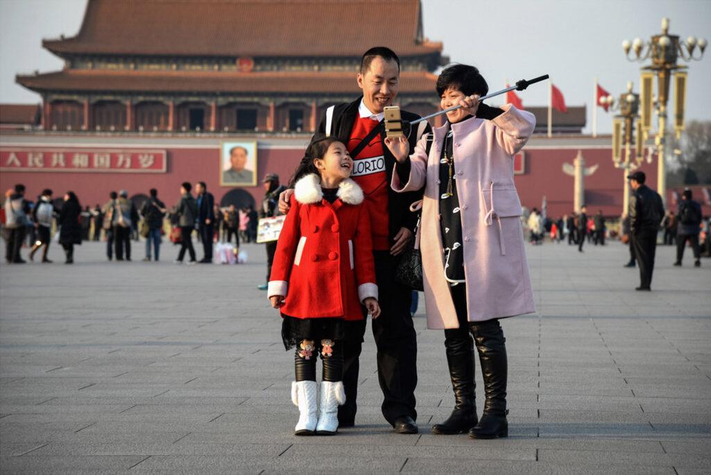26 Pékin 2016